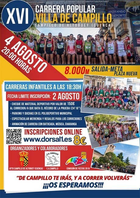 Carrera Popular Villa de Campillo 2018