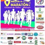 Media Maratón de Vélez-Málaga 2018