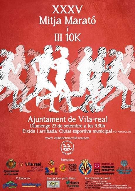 Media Maratón de Vila Real 2018