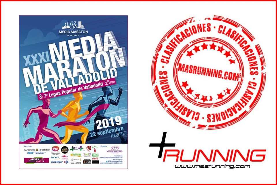 resultados media maraton valladolid 2019