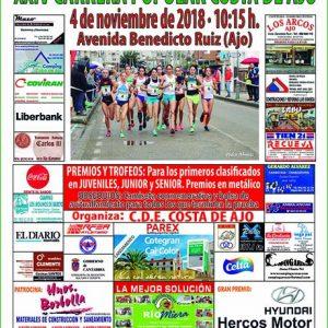 Carrera Popular Costa de Ajo 2018