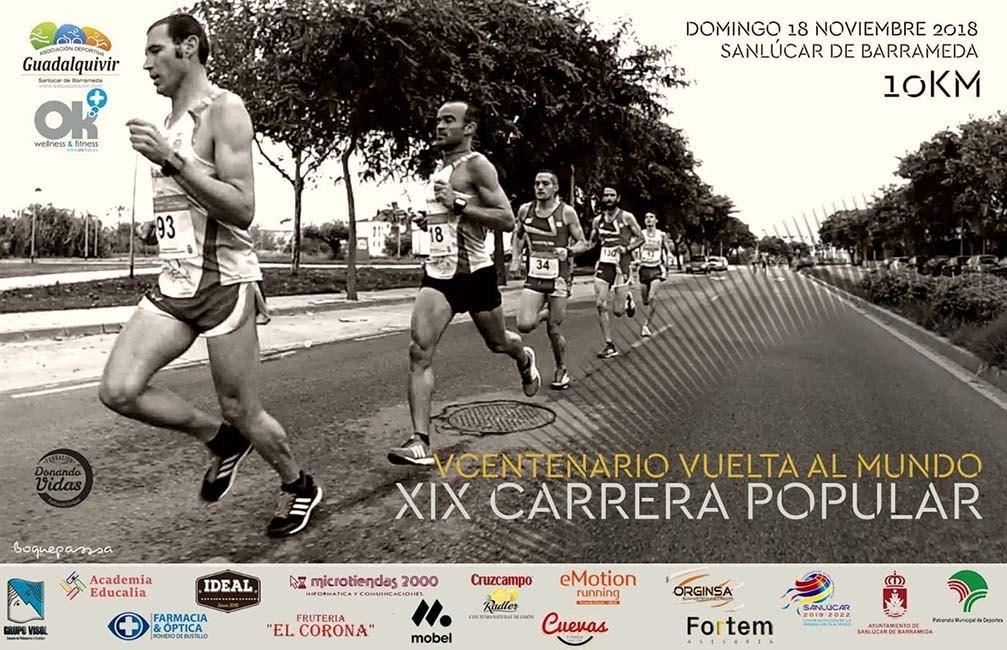 Carrera Popular V Aniversario de la Vuelta al Mundo 2018