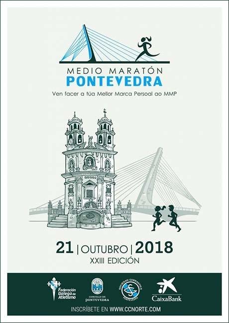 Media Maratón de Pontevedra 2018