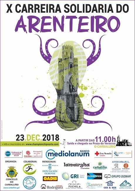 Carreira Solidaria do Arenteiro 2018