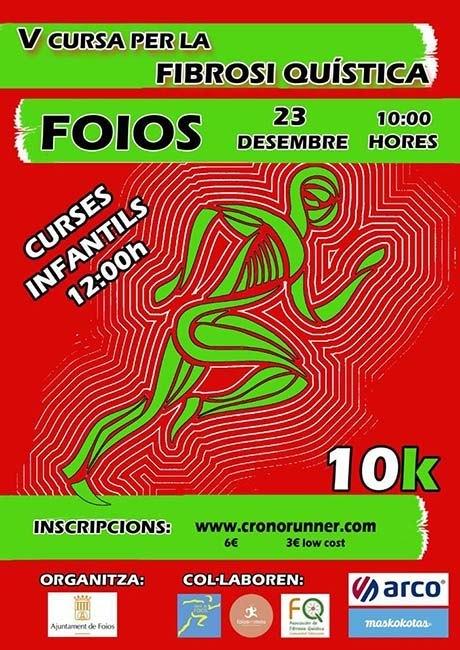 10K Por La Fibrosis Quística 2018