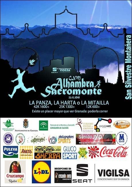 CxM Alhambra & Sacromonte 2018