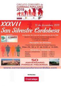 San Silvestre Cordobesa 2019