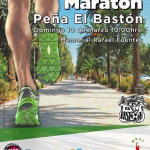 Mini Maraton Pena El Baston 2019